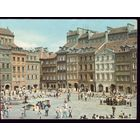 Варшава Рынок