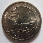США. 1 доллар 2017 Коренные Американцы - Секвойя. 375
