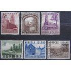 Британские колонии. Остров Норфолк. Полная серия 1947, Лот 11