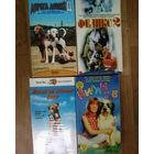 Видеокассеты-фильмы для всей семьи-цена за все