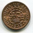 АНГОЛА - 10 СЕНТАВО 1949 !!!