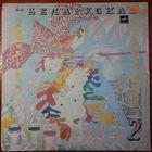 LP Хіт-парад Беларускай маладзёжнай-2 (1990)