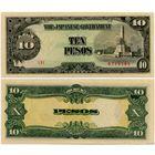 Филиппины (Японская оккупация) 10 песо (образца 1943 года, P111, UNC)
