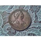 Монета полтина 1727 г.