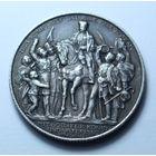 Германия (Пруссия), 2 марки 1913 год, (Красивая патина)
