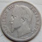 17. Франция 2 франка 1866 год*