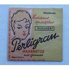 Сетка-невидимка для волос ретро винтаж  Perligran 1960-e годы