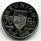 РЕЮНЬОН - 50 ФРАНКОВ 1964 !!!