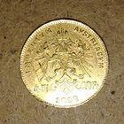 Австрия 4 флорина 1892г.