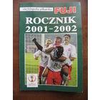 Rocznik 2001-2002. - (Ежегодник польского футбола. Серия FUJI. Том 27. На польском языке)