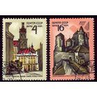 2 марки 1972 год Памятники Украины 4077,4080