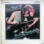 Various  -  The Best Of British Rockabilly - LP - 1982