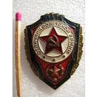 Знак. Отличник Советской Армии (тяжёлый, булавка) (1)