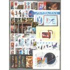 СССР Годовой комплект марок и блоков 1982 г