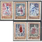 1970 СССР ТУРИЗМ Олимпиада **