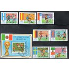 Спорт Футбол Куба 1985 год серия из 1 блока и 7 марок
