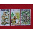 Камерун 1983г. Фауна
