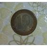 10 рублей - 60-я годовщина Победы в Великой Отечественной войне 1941-1945 гг. латунь/мельхиор 2005