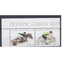 [1184] Ирландия 1988.Олимпиада.Спорт,лоша дь,велосипед.