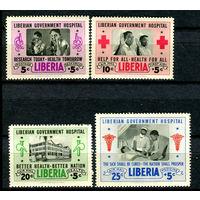 Либерия - 1954г. - Правительственная больница в Либерии - полная серия, MNH [Mi 456-459] - 4 марки
