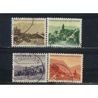 Лихтенштейн 1944 Замки  Пейзажи Стандарт #224-226,228