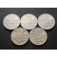 10 грошей, Австрия 1966, 1969, 1970, 1994, 1997 г.