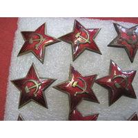 Звезда-кокарда 3,2 см.