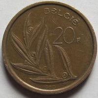 Бельгия, 20 франков 1980 г. 'BELGIE'