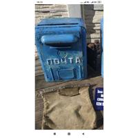 Ящик ПОЧТА из СССР.