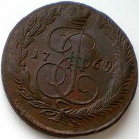 Россия, 5 копеек 1769 года, ЕМ