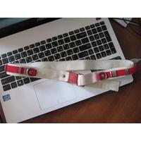 Бело красный ремень ремешок. Как новый. Не носился. Унисекс. Всего за 5 руб. Могу выслать почтой