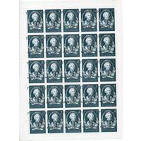Лист марок Приднестровья. Провизорий. Надпечатка на марках СССР.