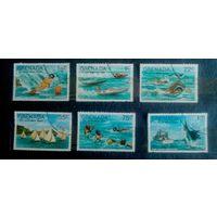 Гренада 1977 Водные виды спорта.