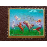 Латвия 2009г. Фауна.