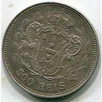 ПОРТУГАЛИЯ - 500 РЕЙС 1908