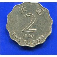 Гонконг 2 доллара 1998