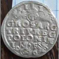 Трояк 1596 г Люблин.