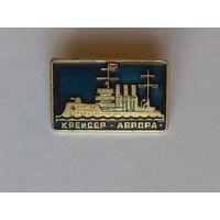 Крейсер Аврора, корабли
