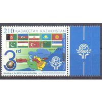 Казахстан флаг почта НАДПЕЧАТКА
