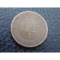 1 юань Тайвань.