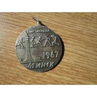 Спартакиада 1967 Минск