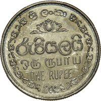 Шри-Ланка 1 рупия 2008