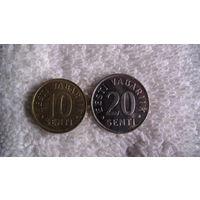 Эстония 10 центов 2002г и 20 центов 2003г.  распродажа