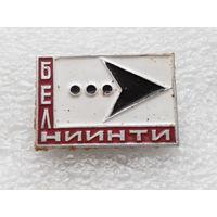 БЕЛ НИИНТИ #0585-OP13