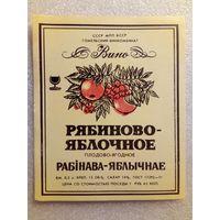 125 Этикетка от спиртного БССР СССР Гомель