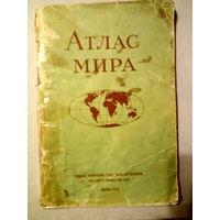 Атлас Мира 1979 года