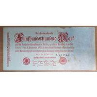500000 марок 1923 года - Германия (Ro.91b)