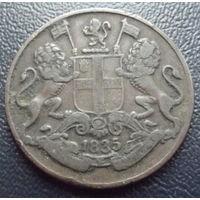 Британская индия. 1\4 анны 1835