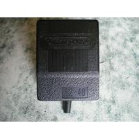 """Блок питания """"Электроника Д2-40"""", переменные 9 вольт 0.1 ампер."""