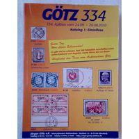 Каталог по аукционам почтовых марок. Германия. 2010 г.